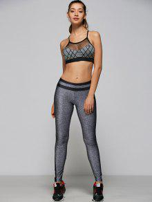 Mesh Panel Strappy Sports Bra - Gray M