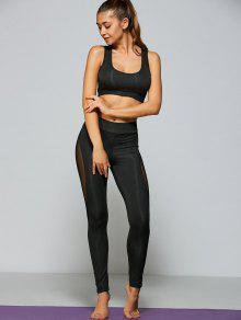 3013b047c8 16% OFF  2019 Mesh Panel Tight Fit Sports Bra And Pants In BLACK S ...