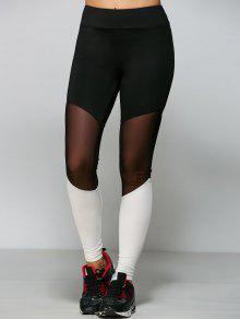 Mesh Panel Tight Fit Leggings - White S