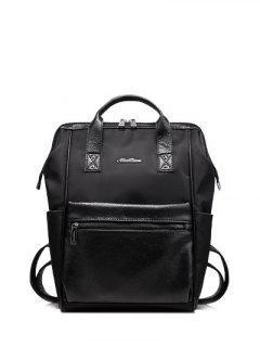 Zippers Metal Splicing Backpack - Black