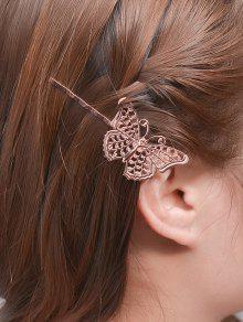 اكسسوات الشعر نسائي شكل الفراشة - وارتفع الذهب