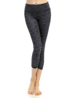 Sporty Printed Stretchy Cropped Leggings - Deep Gray S
