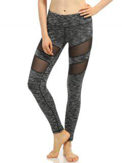 Sporty Heathered Stretchy Mesh-Insert Pants - Black Grey S