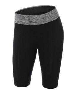 Knee Length Skinny  Yoga Shorts - Black S