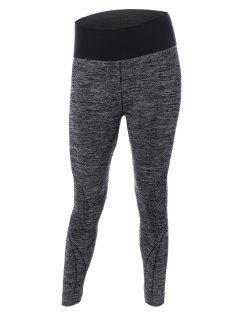Skinny Color Block Running Pants - Gray S