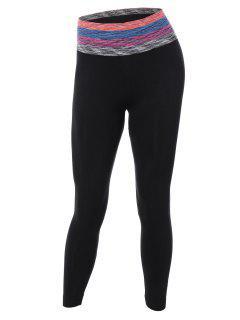 Striped Skinny Yoga Pants - Black S