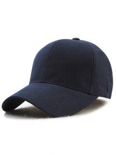 Hot Sale Adjustable Outdoor Pure Color Baseball Cap - Deep Blue
