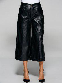 عالية مخصر فاكسو المحاصيل الجلدية السراويل الساق واسعة - أسود L