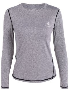 Long Sleeves Fit Gym T-Shirt - Gray S