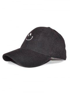 Spring Autumn Embroidery Corduroy Baseball Hat - Black