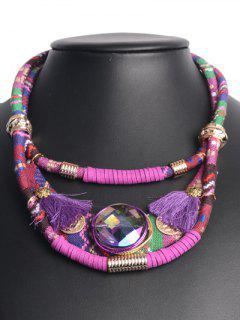 Vintage Layered Faux Crystal Necklace - Purple