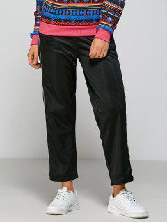 Striped Fitting Track Pants - Black