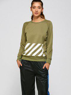 BF Style Printed Sports Sweatshirt - Green S
