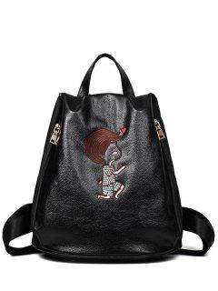 Embroidery Zippers PU Leather Backpack - Black