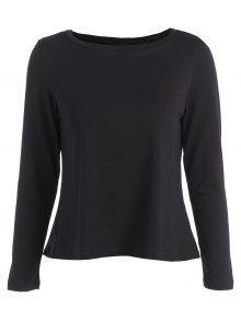 Empalmado Cordón De La Camiseta - Negro S