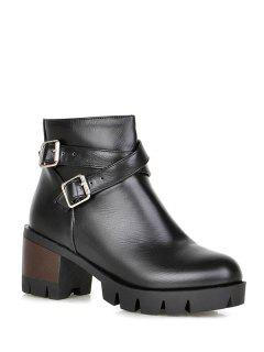 Double Buckle Cross Straps Zipper Ankle Boots - Black 38