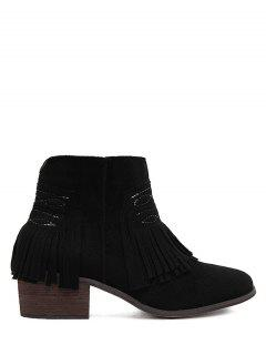 Fringe Zipper Stitching Ankle Boots - Black 38