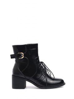 Tie Up Buckle Chunky Heel Short Boots - Black 37