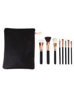 8 Pcs Goat Hair Face Eye Makeup Brushes Kit - Black