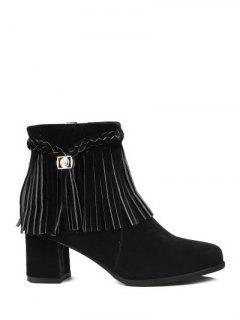 Rhinestone Braid Fringe Chunky Heel Boots - Black 38