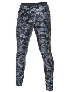 Pantalon De Sport Moulant à Taille élastique ,couleur Camouflage - Gris 2xl