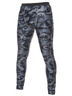 Skinny Ealstic Waist Camo Gym Pants - Gray Xl
