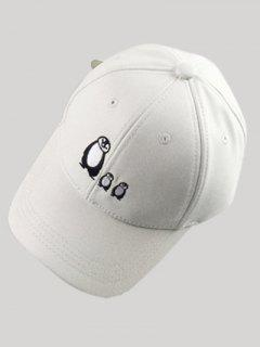 Penguin Embroidery Snapback Baseball Hat - White