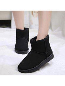 جلد الغزال أحذية الكاحل الثلوج - أسود 38