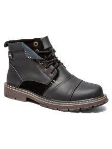 جلد الغزال إدراج الأحذية الجلدية قصيرة - أسود 43