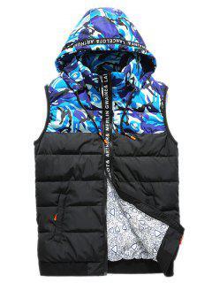 Zip Up Camo Panel Hooded Vest - Blue Xl