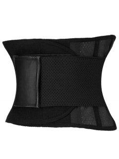 Stretchy Waist Training Corset - Black L
