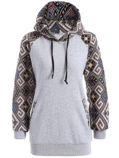 Jacquard Pullover Drawstring Hoodie - Gray Xl