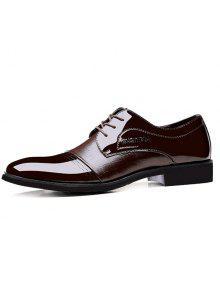 براءات الاختراع والجلود إدراج أحذية رسمية - بنى 42