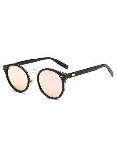 Double Nose Bridges Oval Mirrored Sunglasses - Light Pink