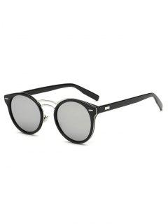 Double Nose Bridges Oval Mirrored Sunglasses - Silver
