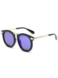 Arrow Mark Oval Mirrored Sunglasses - Blue