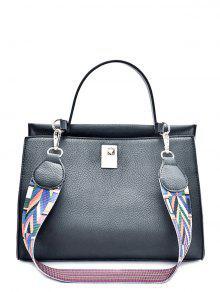 Colored Strap PU Leather Handbag - Gray