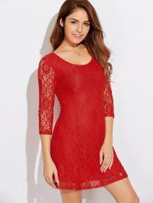 Short Lace Dress With Sleeves - Jacinth S
