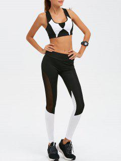 Color Block Mesh Paneled Gym Suit - White And Black S