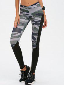 Camo Print Insert Gym Leggings - Camouflage M