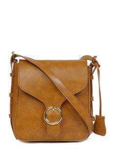 Buckle PU Leather Cross Body Bag - Brown