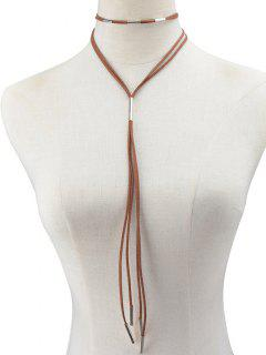 Artificial Leather Rope Necklace - Brown