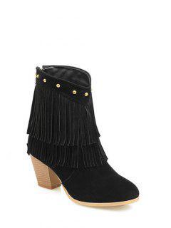 Chunky Heel Rivet Fringe Boots - Black 38