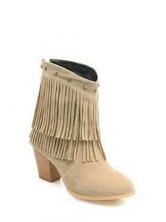 Chunky Heel Rivet Fringe Boots - Light Khaki 38