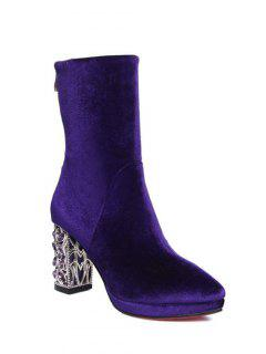 Metal Chunky Heel Velvet Sock Boots - Purple 38
