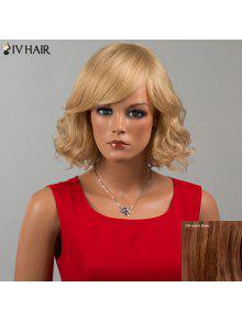 سيف الشعر القصير المائل بانغ متموجة باروكة شعر الإنسان - أوبورن براون # 30
