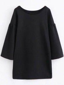 Round Collar Shift Dress - Black S