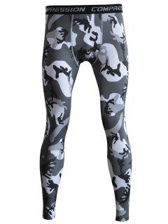 Camouflage Printed Skintight Quick-Dry Gym Pants - Black And Grey 2xl