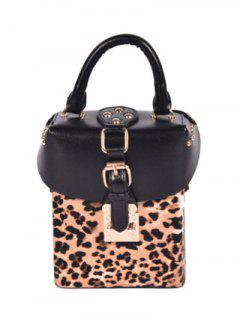 Box Shape Leopard Print Buckle Crossbody Bag - Leopard
