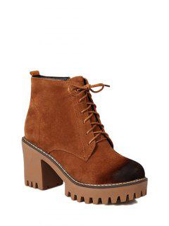 Tie Up Chunky Heel Zip Ankle Boots - Brown 38